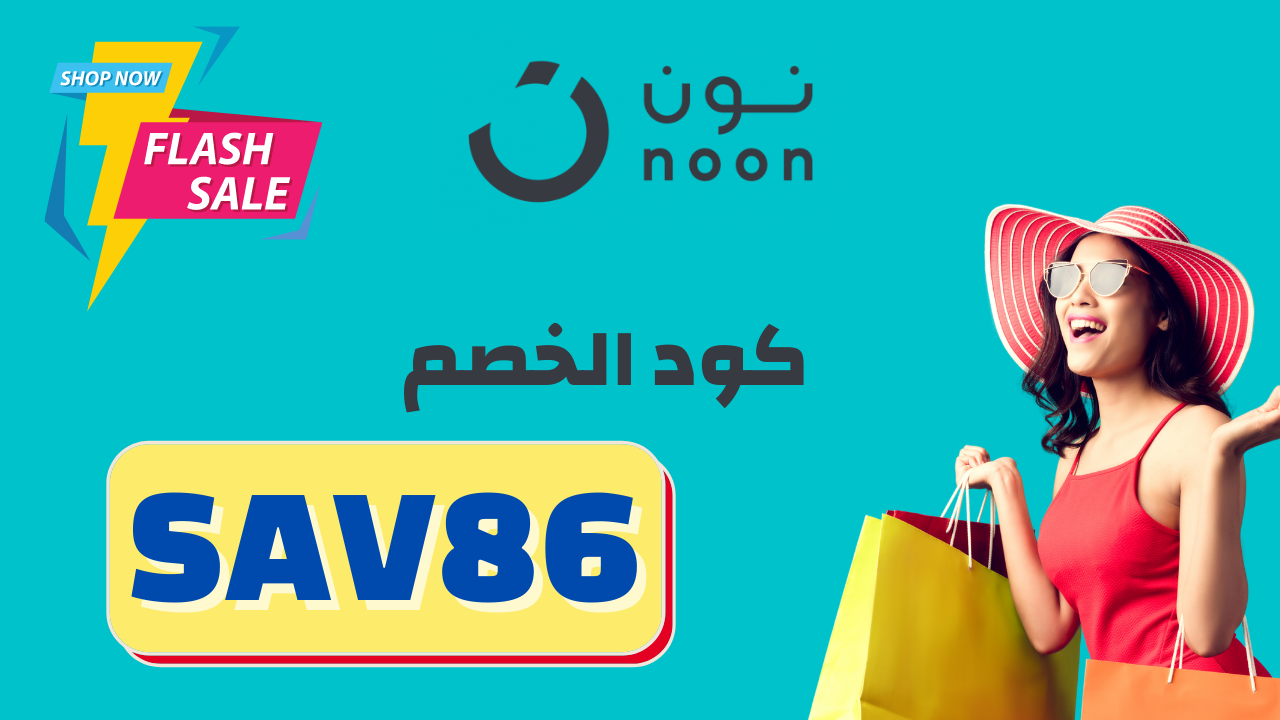 Asya15 9 2020afrdp Attention Our Lovely Customer There Is A Whole Discount Here With Namshi You Will Find The New From Everything كوبون خصم نم Banner Discounted