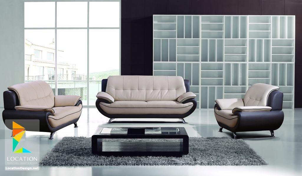 معارض اثاث مودرن أحدث موديلات انتريهات مودرن 2019 2020 Leather Living Room Set Living Room Leather Best Leather Sofa