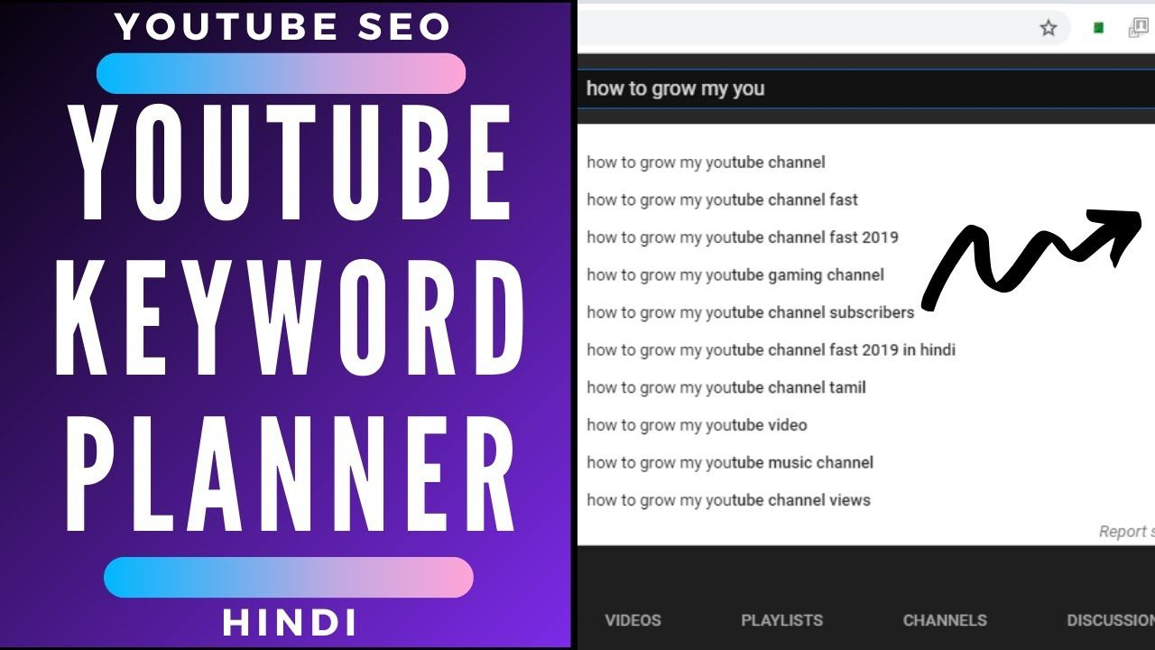 Youtube Seo Youtube Keyword Planner Grow Youtube Channel Hindi Keyword Planner Youtube You Youtube