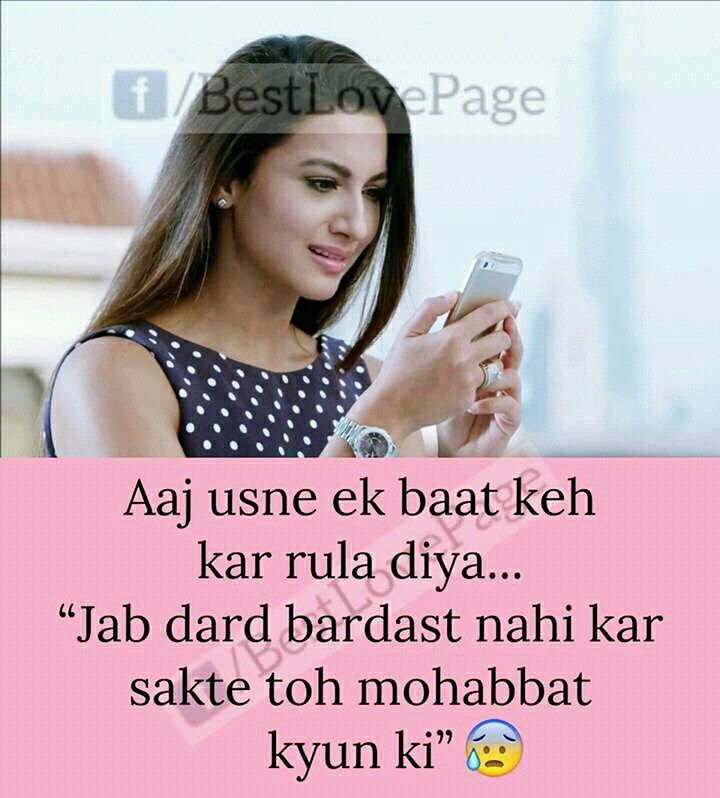 Pin by Sania Khan on Shayari... | Pinterest | Punjabi couple ...