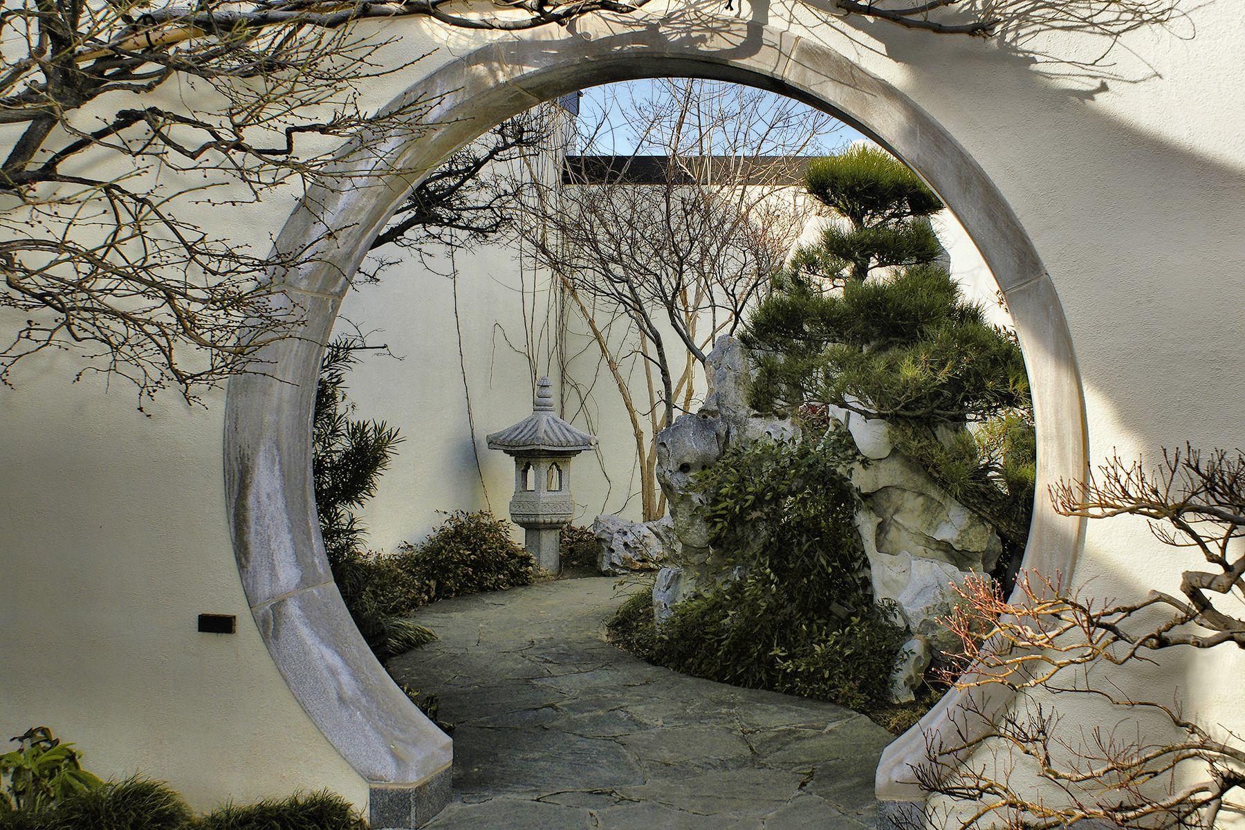 Google Image Result For Http Upload Wikimedia Org Wikipedia Commons 2 23 Moon Chinesischer Garten Haus Und Garten Tor