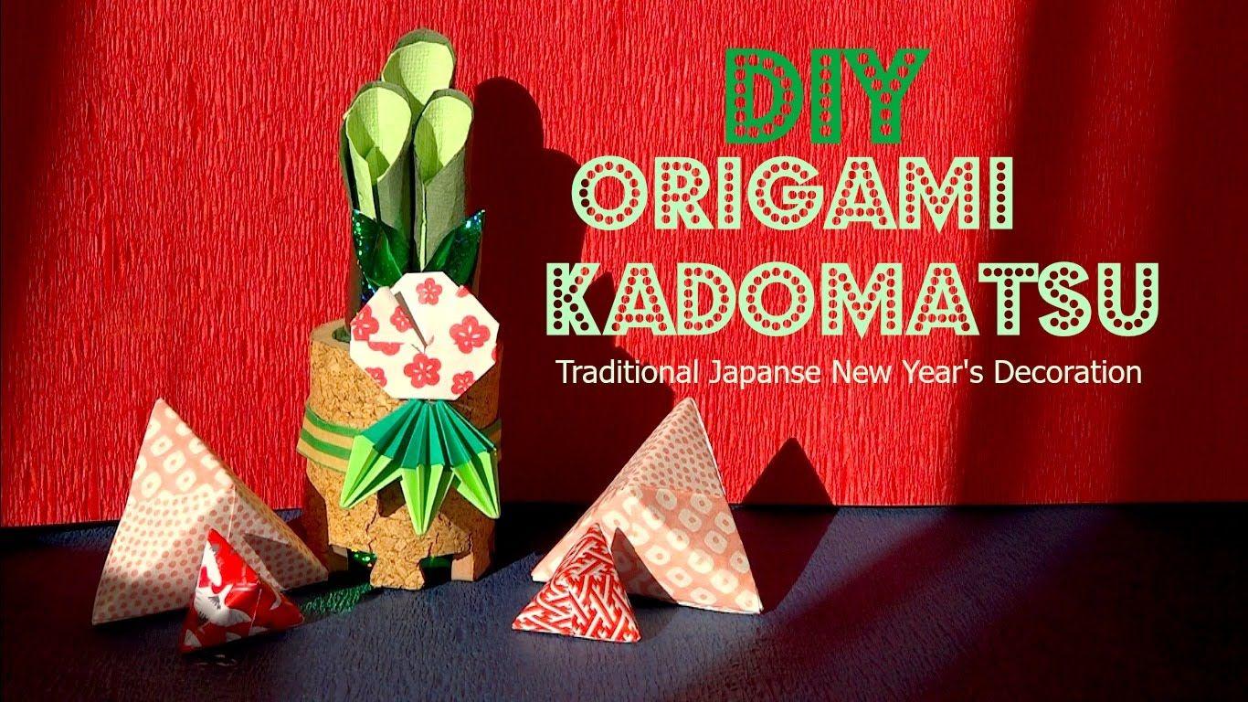 DIY Origami Kadomatsu, Japanese New Year Decoration
