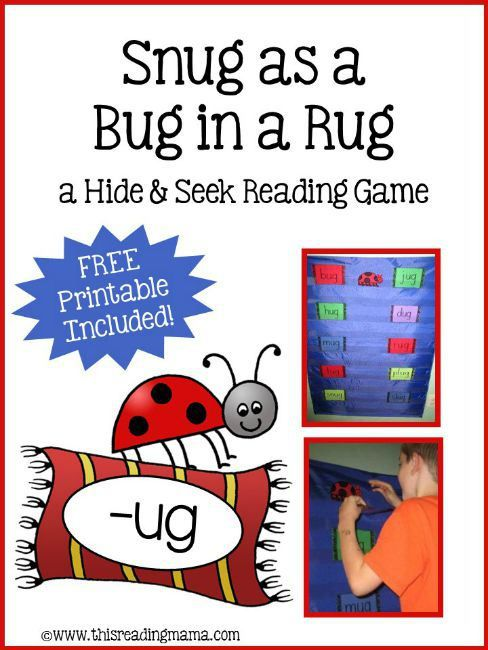 Snug As A Bug In Rug Activity Hide And Seek Reading Free This Mama