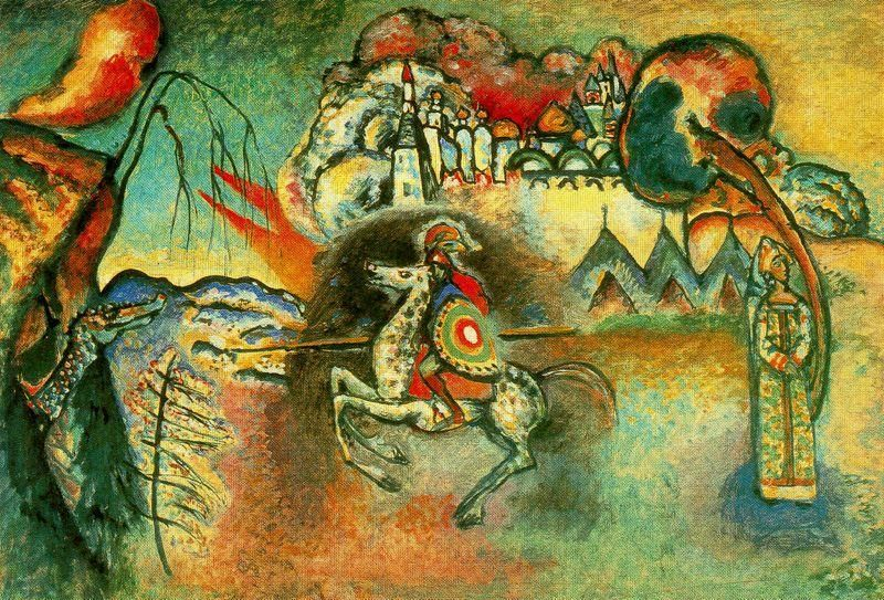 'r. george et le dragon', huile de Wassily Kandinsky (1866-1944, Russia)