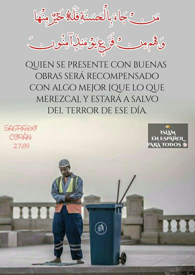 Aleyas Del Sagrado Corán Islam En Español Para Todos Islam