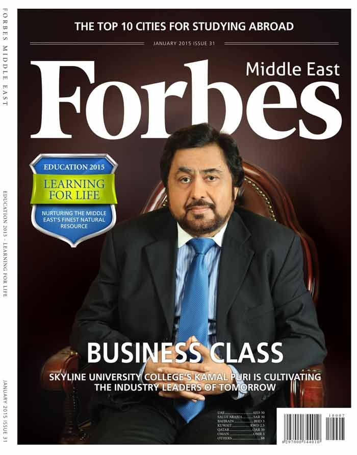 Forbes Middle East Magazine January 2015 issue