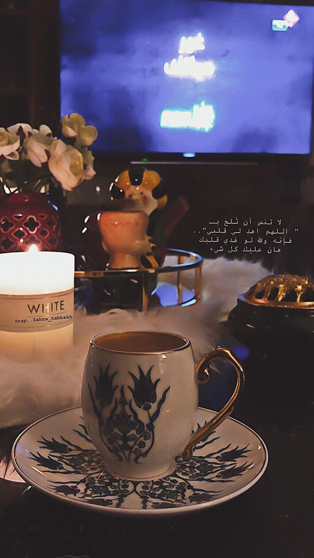 حاله واتس by Nooni Love quotes wallpaper, Word pictures