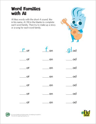 Short A Word Families With Al Word Families Word Families Printables Kids School