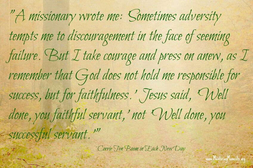 Corrie Ten Boom Quotes Enchanting Corrie Ten Boom Quote  A Heart For Missions  Pinterest  Corrie
