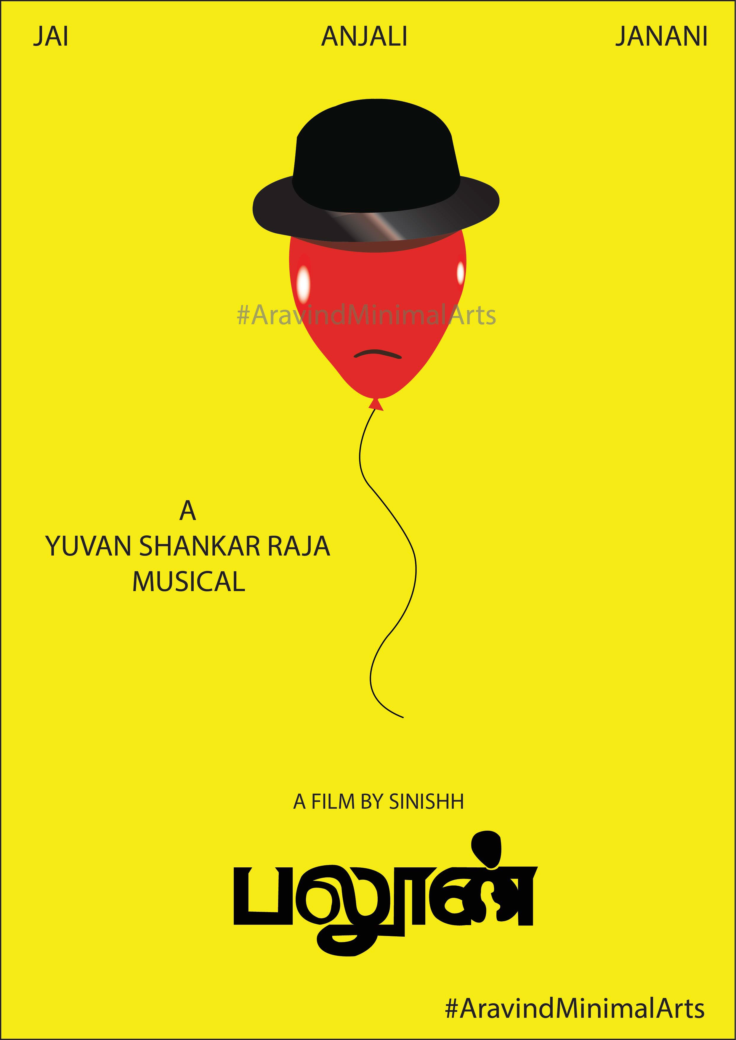 Check out my behance project balloon tamil movie minimal check out my behance project balloon tamil movie minimal poster https fandeluxe Images
