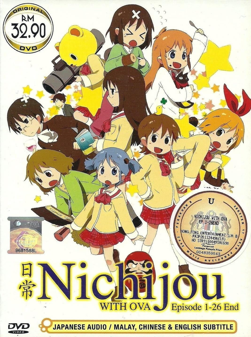 DVD JAPANESE ANIME NICHIJOU Vol 1-26End + OVA My Ordinary Life