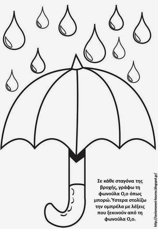 Pin by virgo on ggg | Spring coloring pages, Umbrella ...