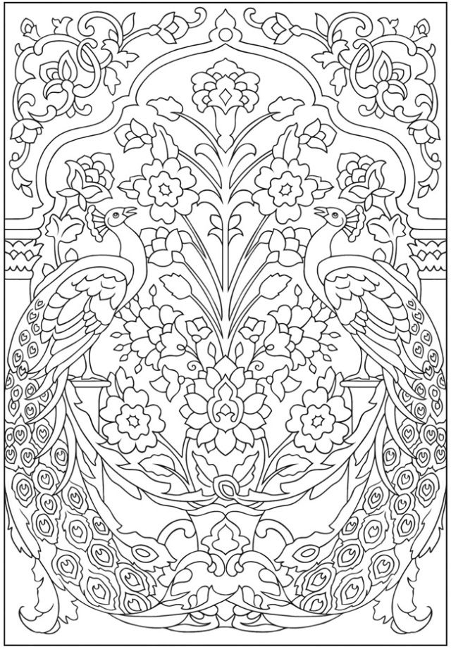 - 8 Free Printable Mindful Colouring Pages Peacock Coloring Pages, Designs  Coloring Books, Coloring Pages