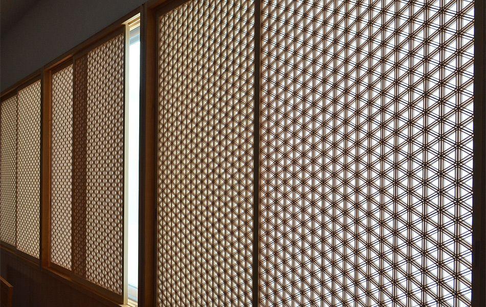 Goma Kumiko Wooden Folding Partition Shoji Pinterest