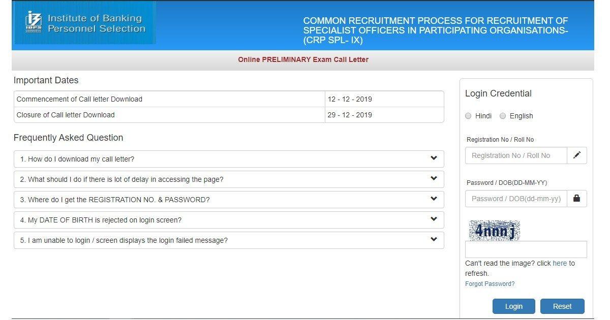 ibps afo exam form date