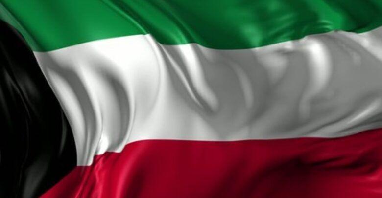 ما هي عاصمة الكويت لمحة تاريخية عنها وعن أشهر معالمها Plastic Cup Glassware Tableware