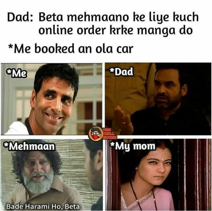 Madiha In 2020 Really Funny Memes Funny Facts Fun Quotes Funny