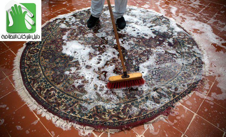 طريقة غسل السجاد على الناشف افضل واحدث طرق لازالة تنظيف سطح المنجد بأكمله والمواد الكيميائية ال How To Clean Carpet Cheap Carpet Cleaning Carpet Cleaning Hacks
