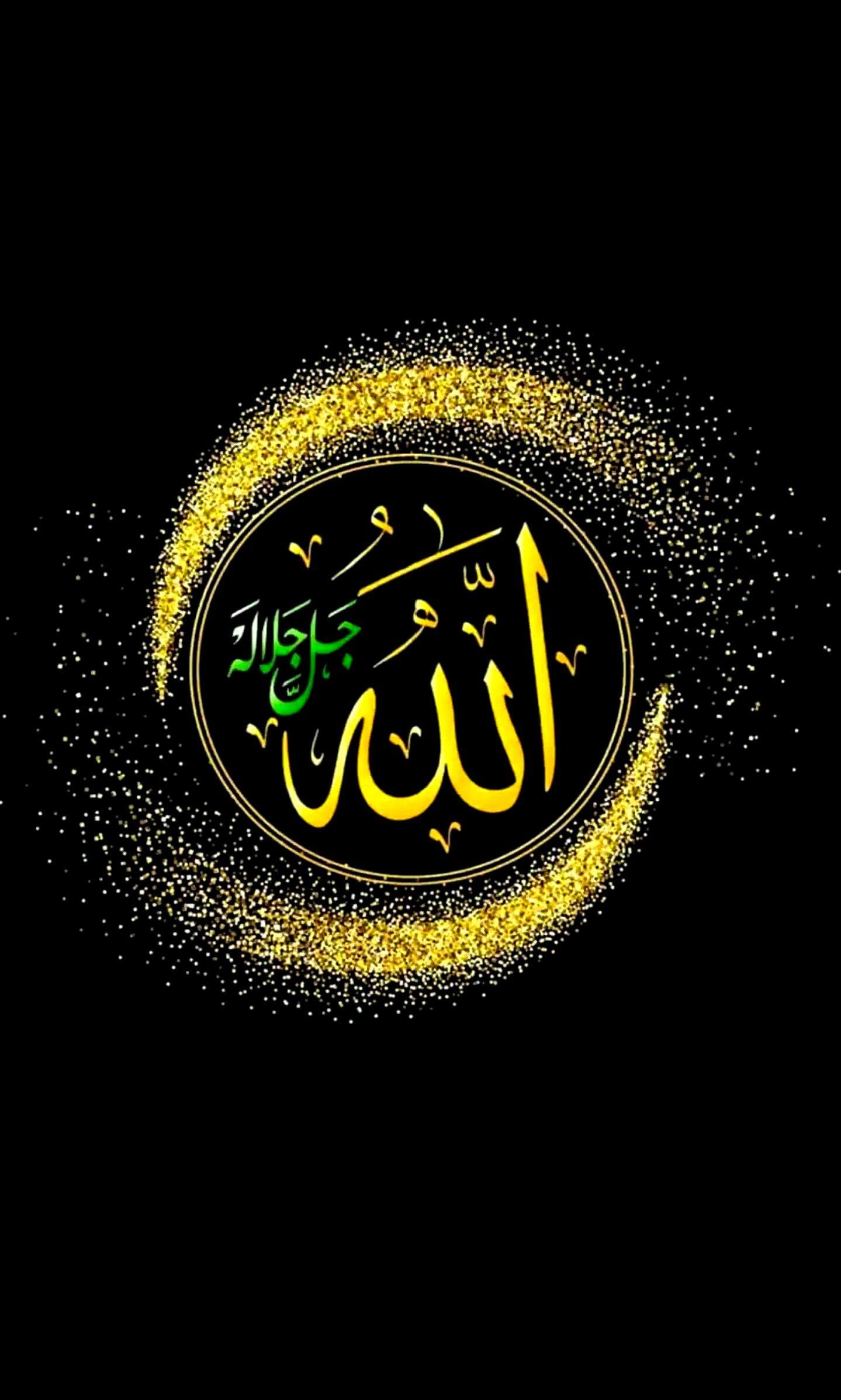 Pin Oleh Sudirman Di Kaligrafi Di 2020 Seni Islamis Seni Kaligrafi Seni