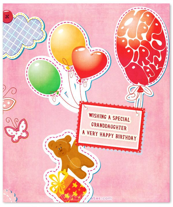 Sweet birthday wishes for granddaughter happy birthday birthdays happy birthday to a very sweet granddaughter bookmarktalkfo Choice Image