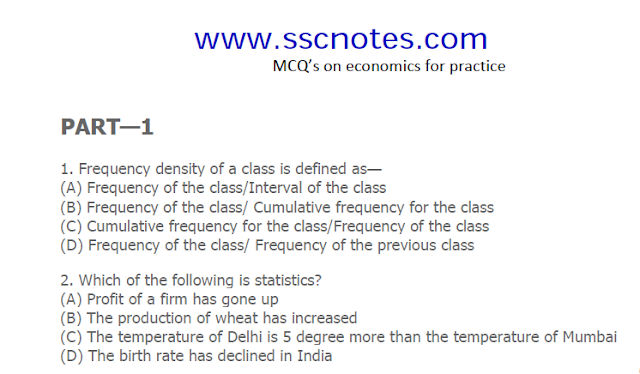 Economics MCQ and Answers for SSC CGL & RRB Exams PDF Download | SSC
