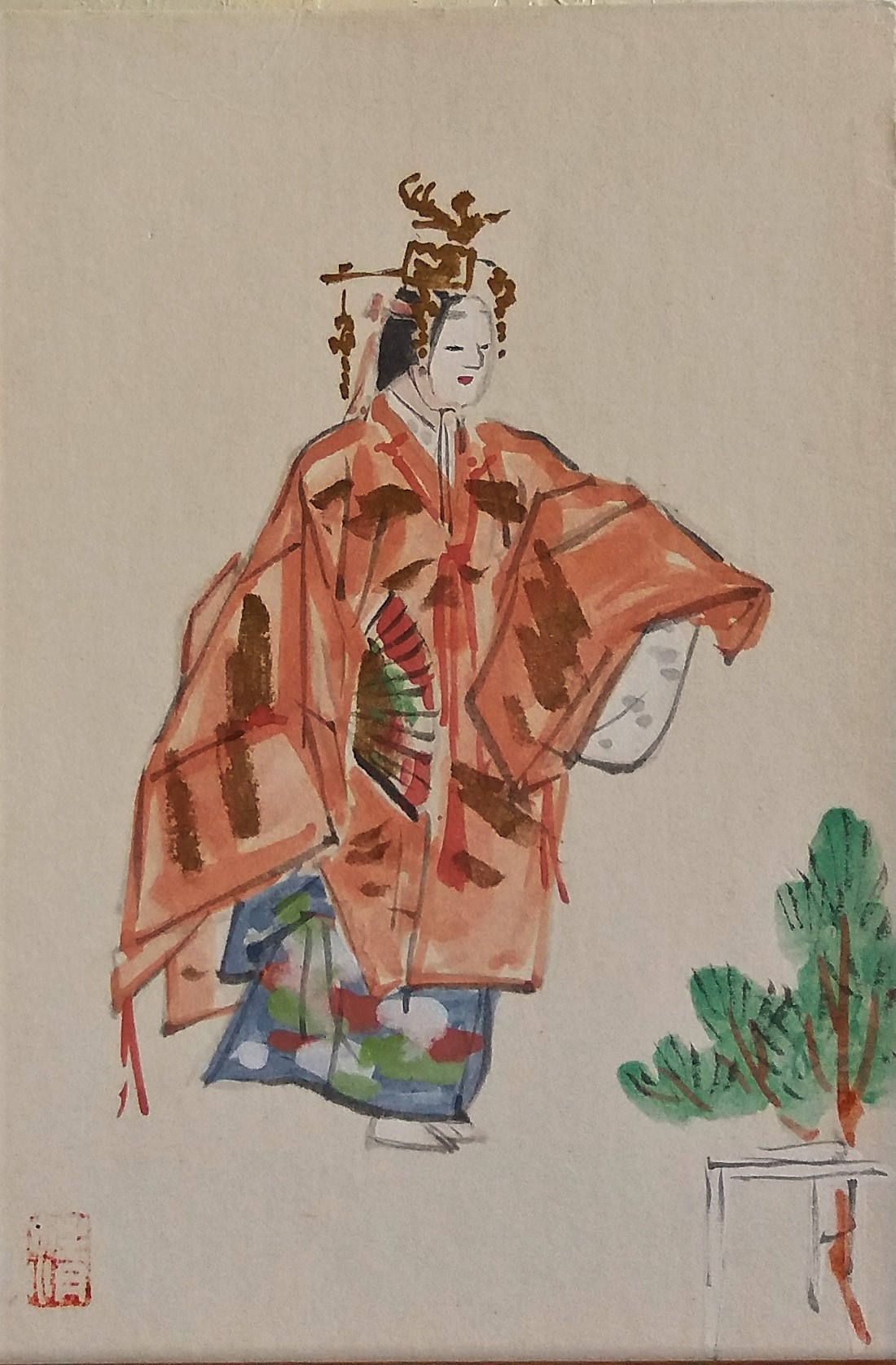 Japanese Miniature Original Japanese Original Watercolour