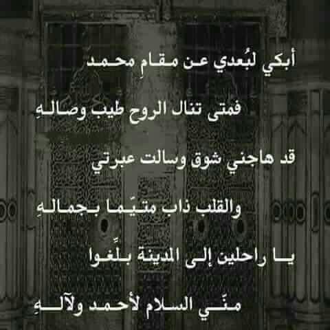 Fatin Alsaadi Lawyer Fatinalsaadi3 تويتر Islamic Phrases Islamic Quotes Quotes