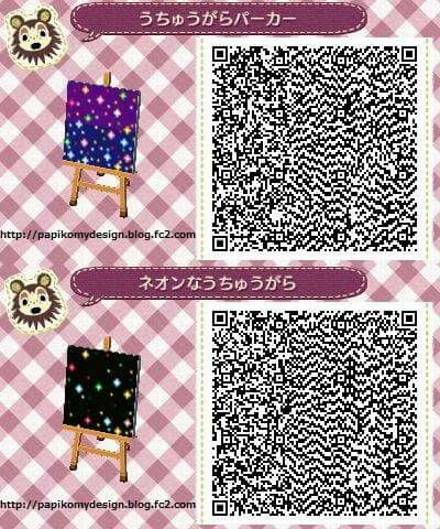 Animal crossing qr codes boden