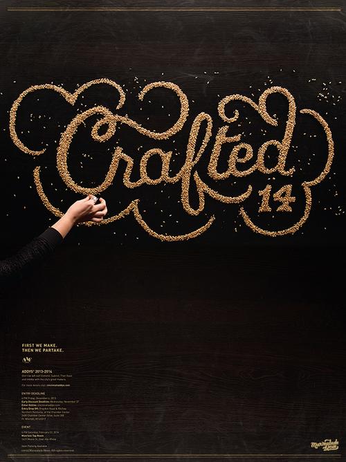 Danielle Evans (Food Typography)