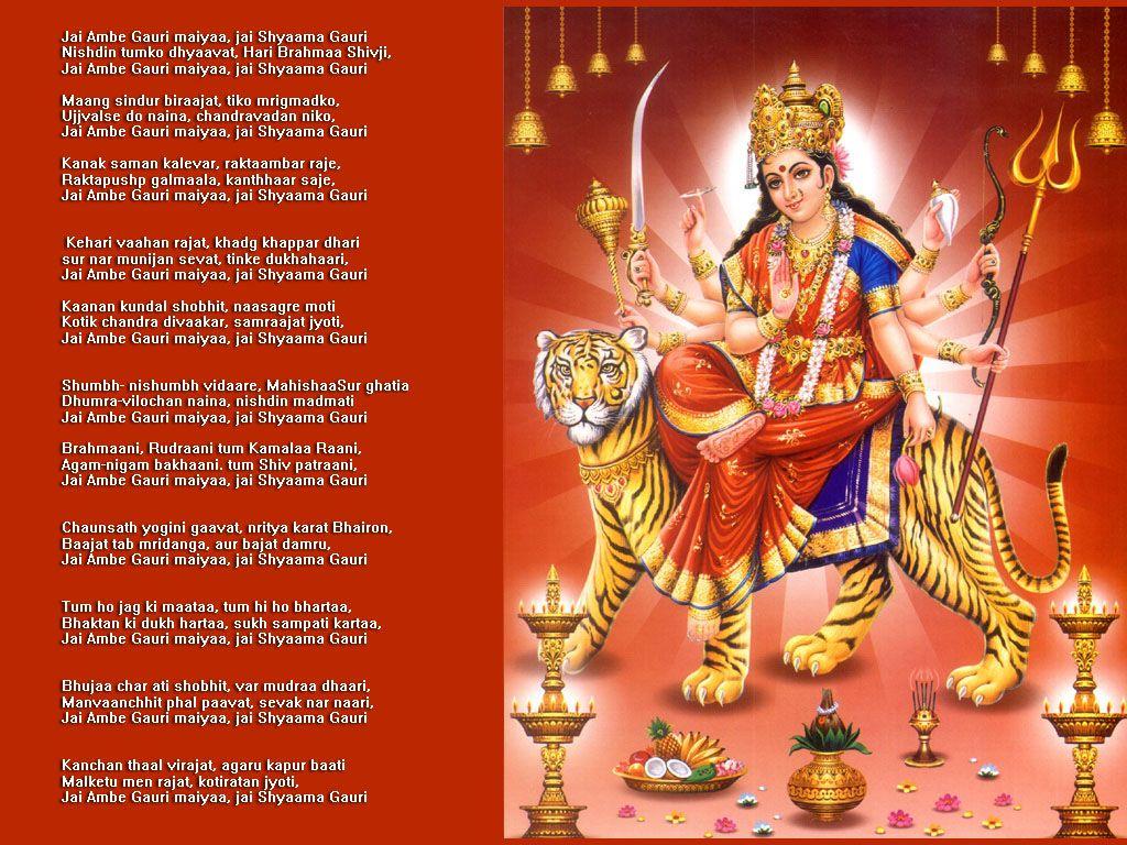 Wallpaper download navratri - Happy Navratri Hd Wallpapers Free Download