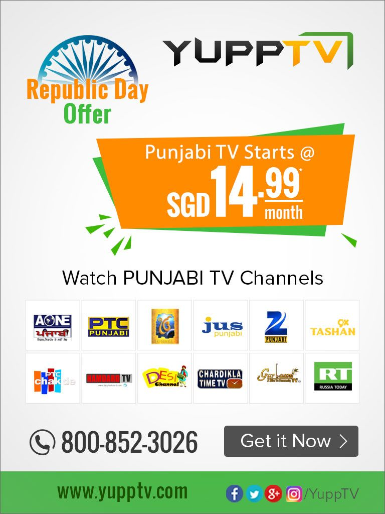 Pickup The Best Offers Of Yupptv On This Republic Day Sale Republic Day Live Channel Tv Channels