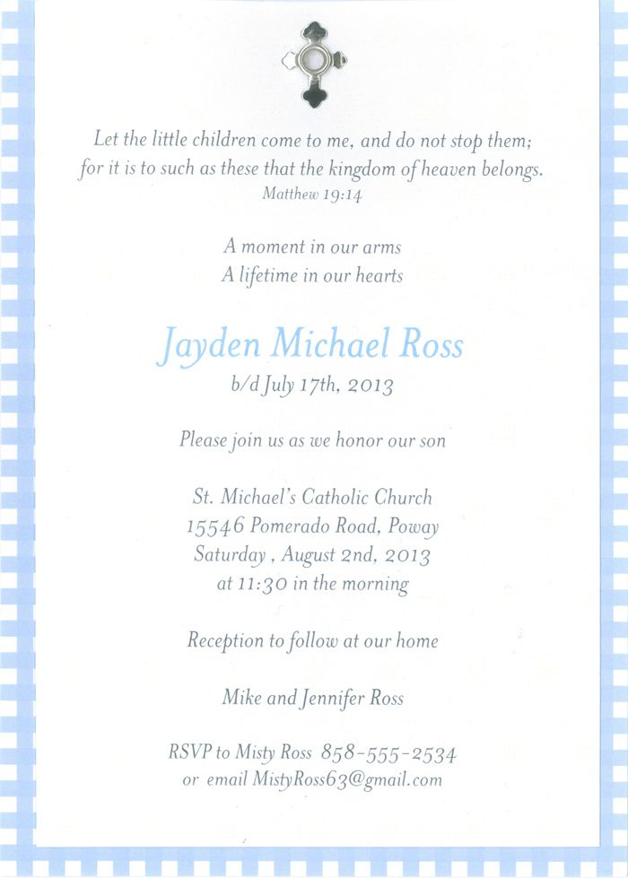 Baby memorial invitation - funeral reception invitation
