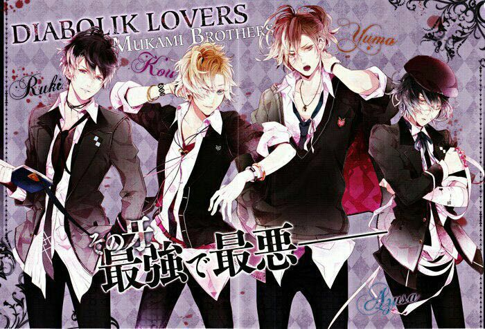 Diabolik Lovers Boyfriend Scenarios - When They Ask You Out (Mukamis