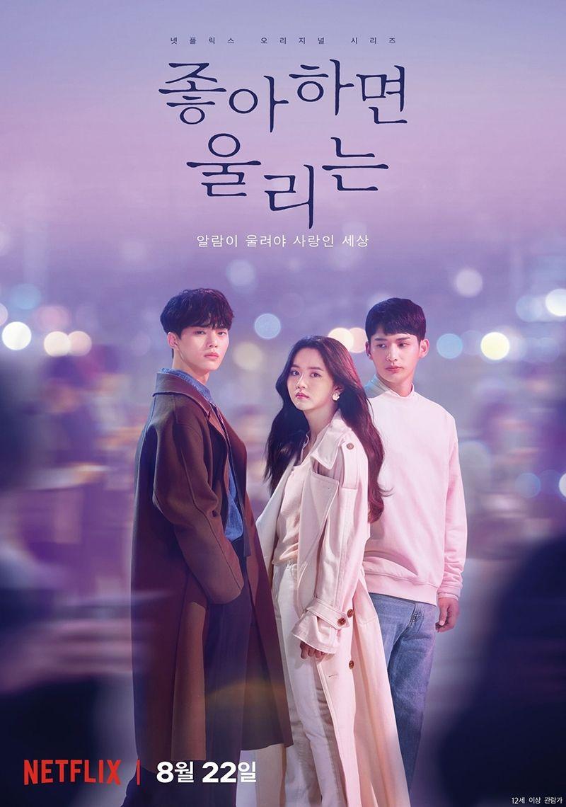 Love Alarm 2019 Poster Korean Drama Eng Sub Drama Korea Korean Drama