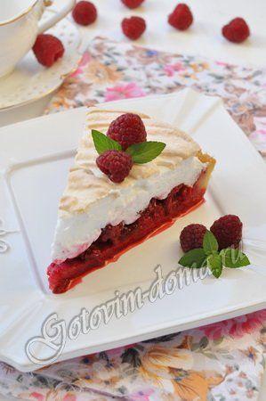 Пирог с малиной и вишней рецепт