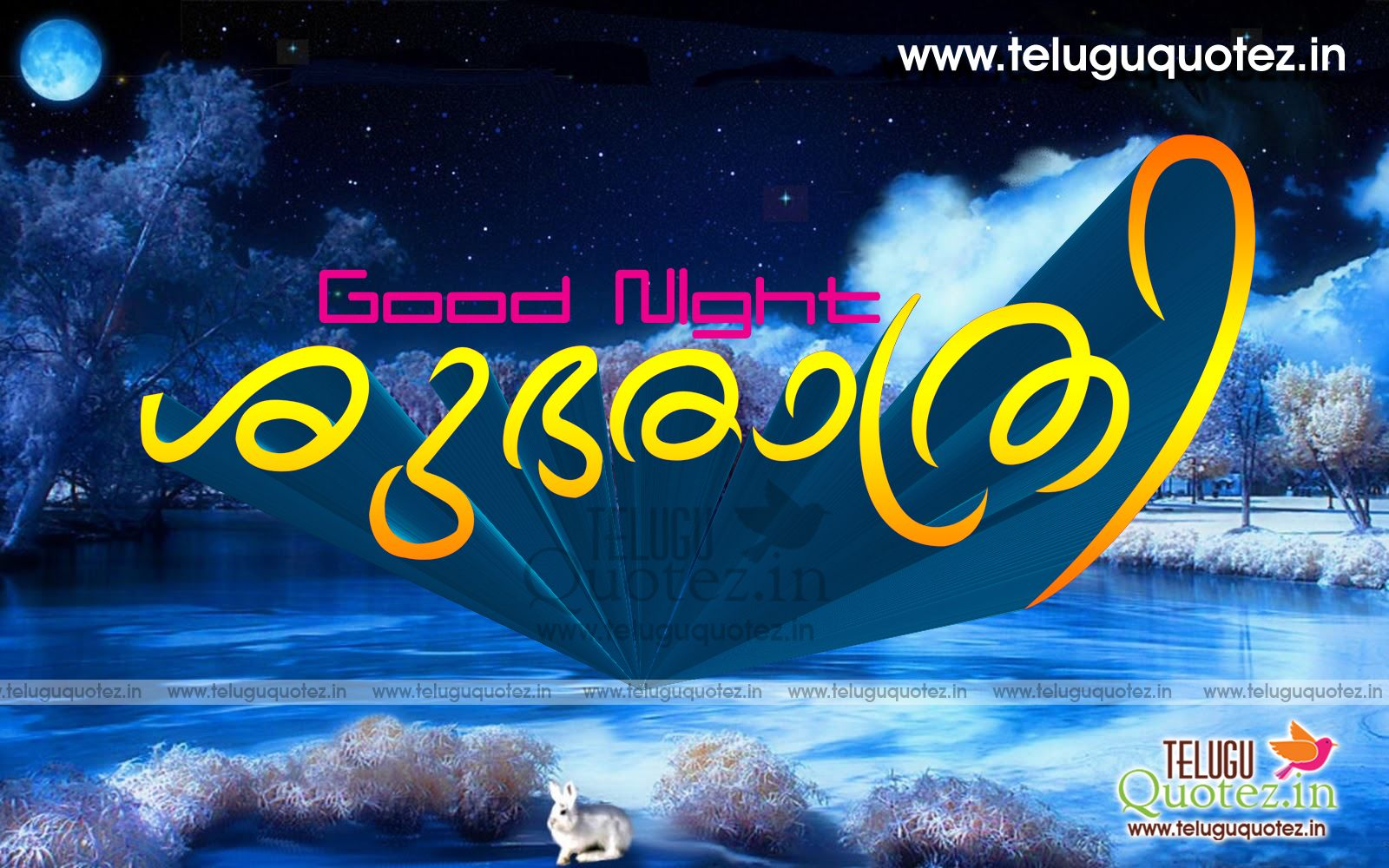 Malayalam good night wishes for friends malayalam good night altavistaventures