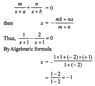 Rbse Solutions For Class 10 Maths Chapter 1 Vedic Mathematics Ex 1 4 Maths Solutions Math Mathematics