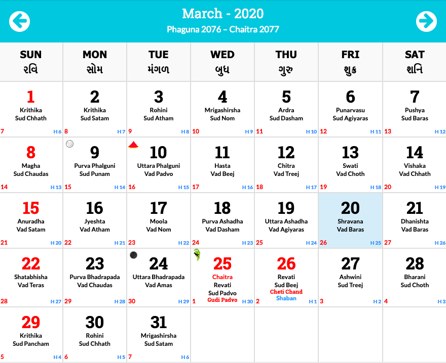 Hindu Calendar 2020 Hindu calendar, Hindu panchang