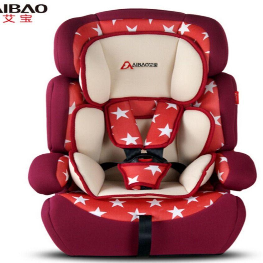 كرسى أمان السيارة للأطفال الأصلى 100 من أجود الخامات Baby Car Seats Baby Car Car Seats