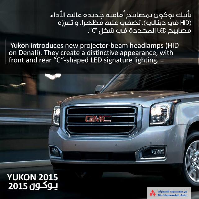 Yukon 2015 يوكون 2015 See More At Http Gmc Binhamoodahauto Com New Vehicles Yukon Yukon يوكون Gmc Car Uae Abudhabi الاما Gmc Yukon Headlamps Gmc