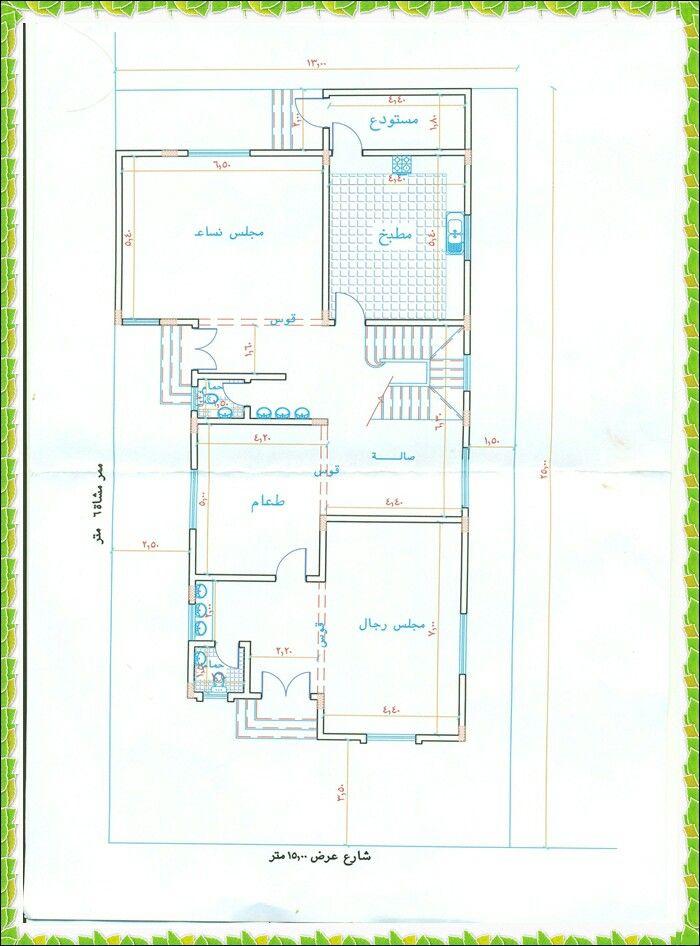فلة صغيرة 30x40 House Plans New House Plans House Blueprints