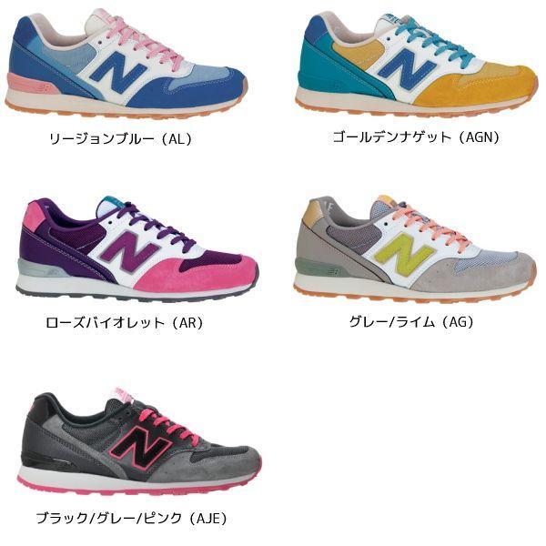 baskets new balance wr996