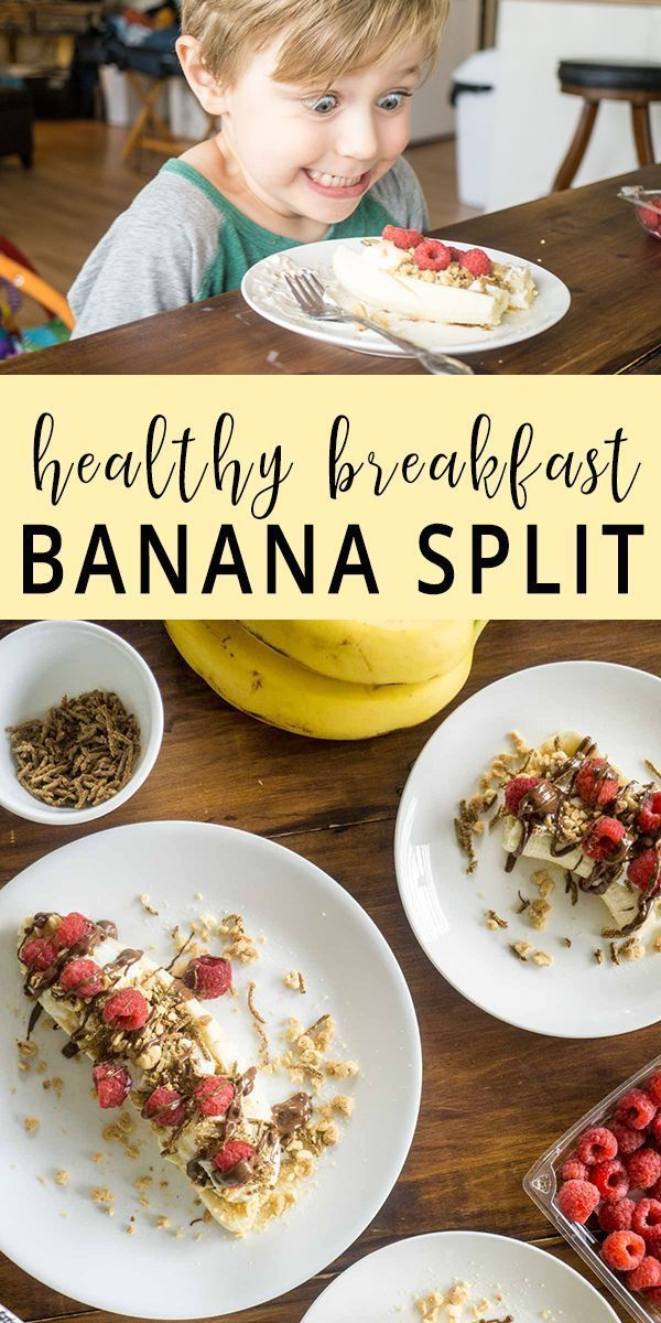 Breakfast Banana Splits!  Looking for healthy breakfast ideas? Take 5 minutes to wow your guests (or family) with a special breakfast banana split! They're so easy to make, and yet… they feel so fancy to eat! #breakfast #healthybreakfast #brunch #fruitrecipes #banana #bananasplit #smartnutrition #athletefood