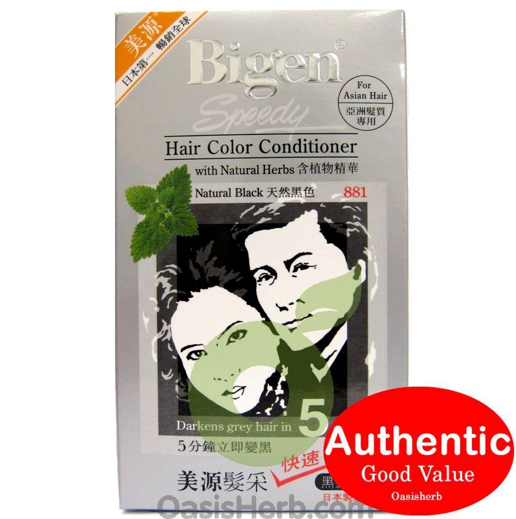 Bigen Speedy Hair Color Conditioner Black Japan New Products