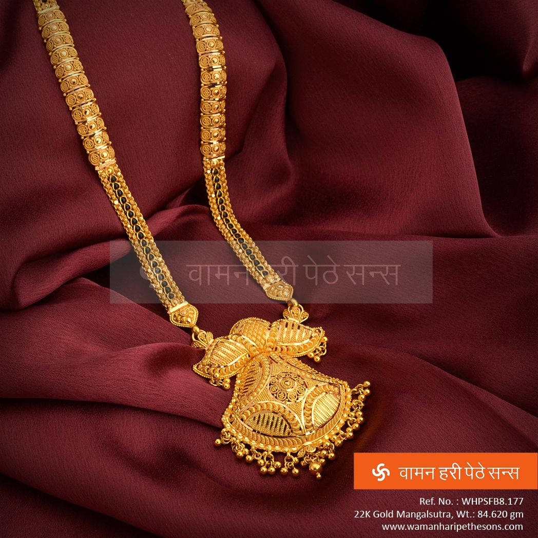 Complete your look with this traditional and adorable gold
