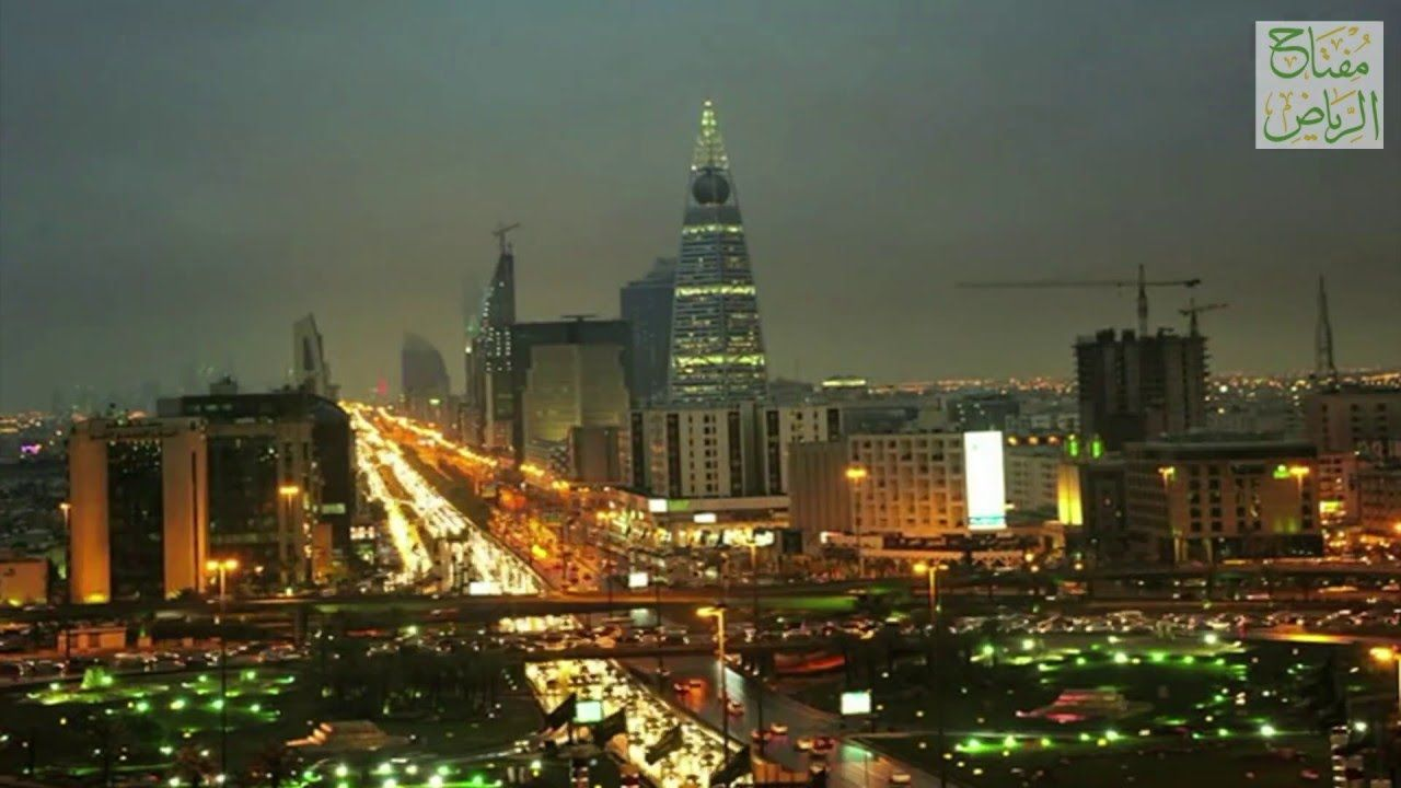 Rainy Riyadh Sun Set غروب ماطر في الرياض Islamic Heritage Islamic Countries Photo