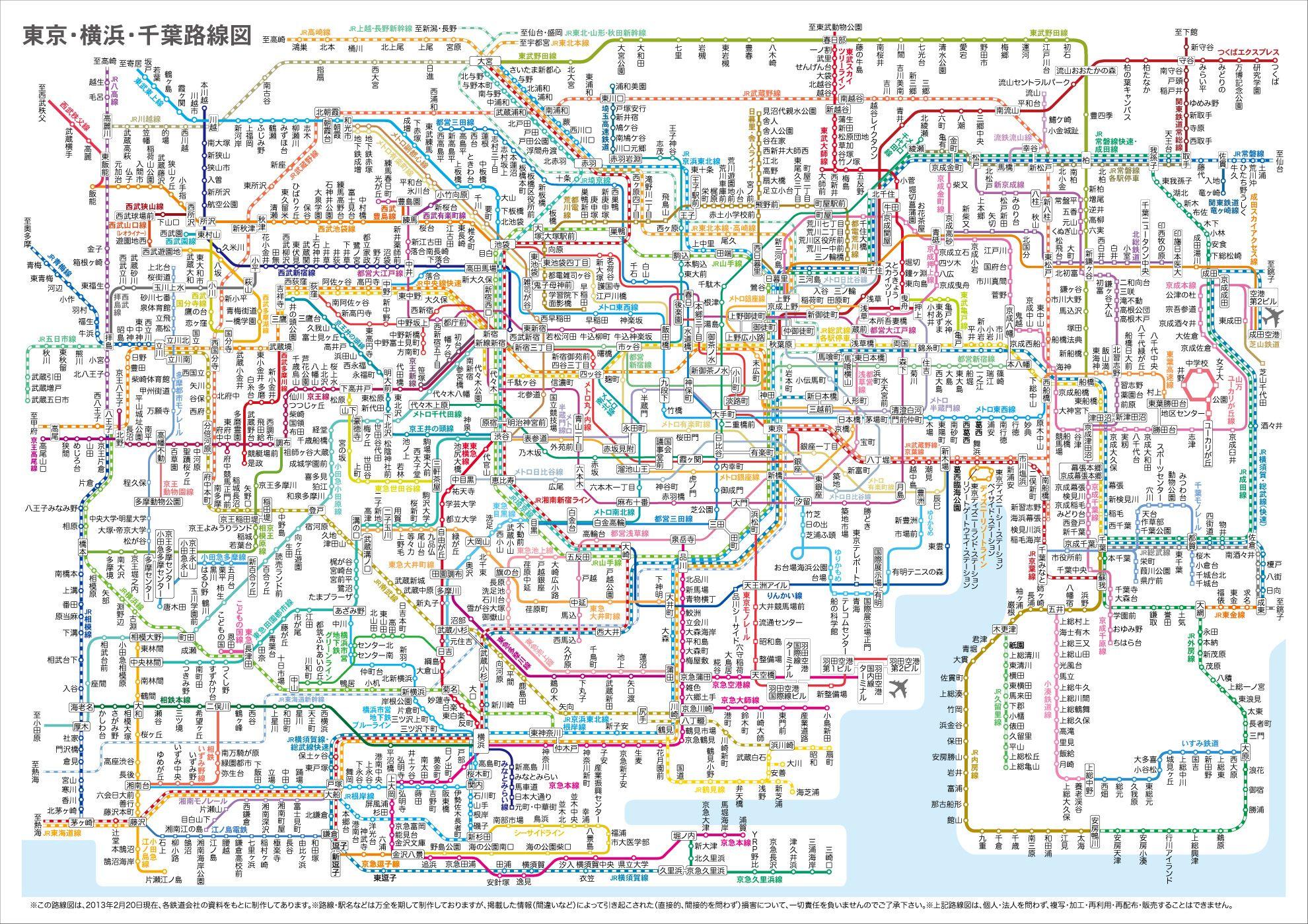 Pinterest Train map Tokyo