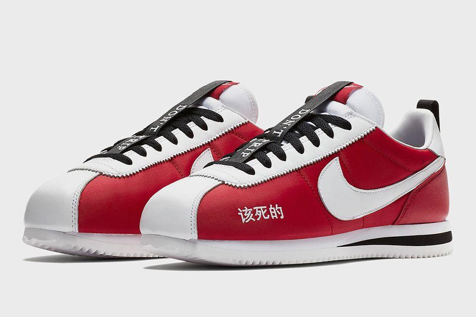 Kendrick Lamar x Nike Cortez Kung Fu