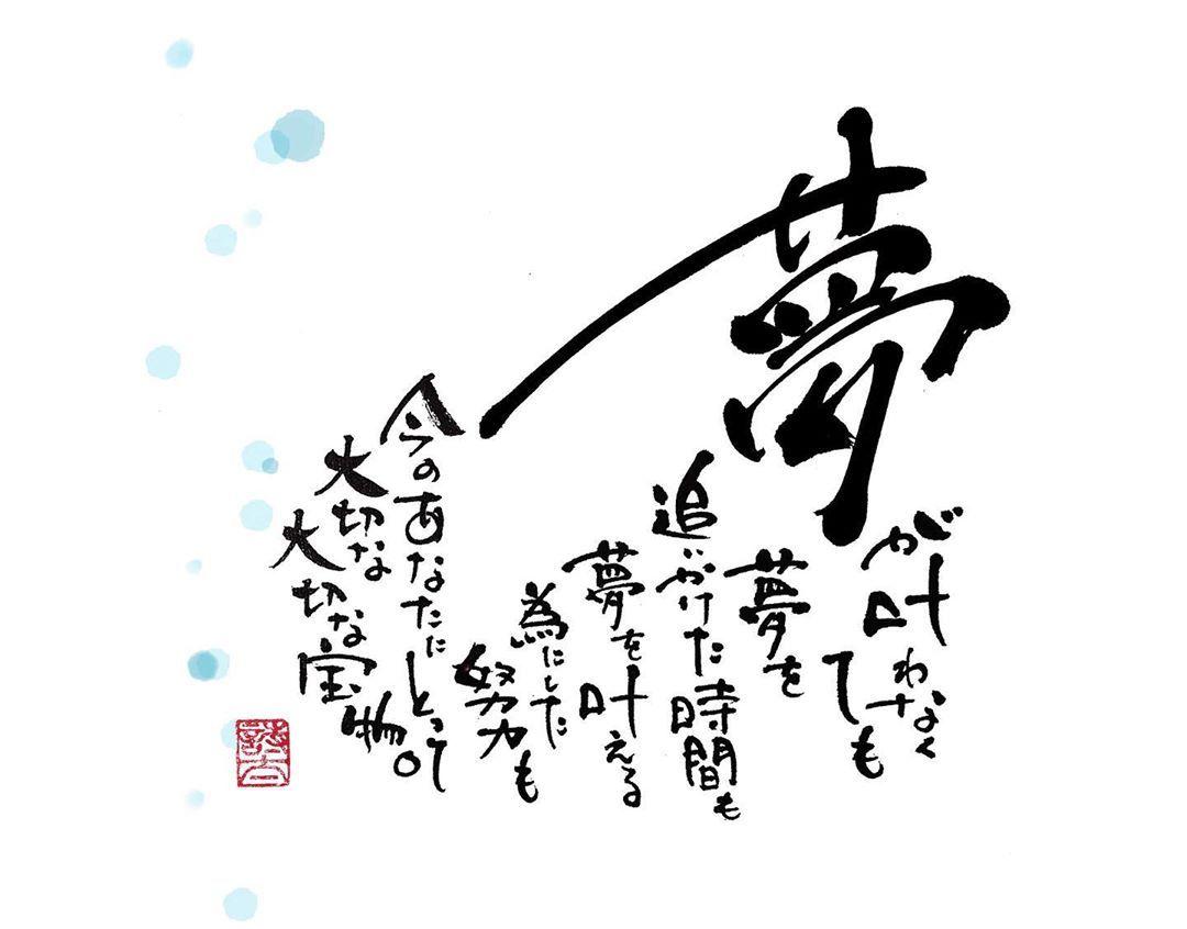 詩 太 (ウータ)さんはInstagramを利用しています:「【ご報告 ...