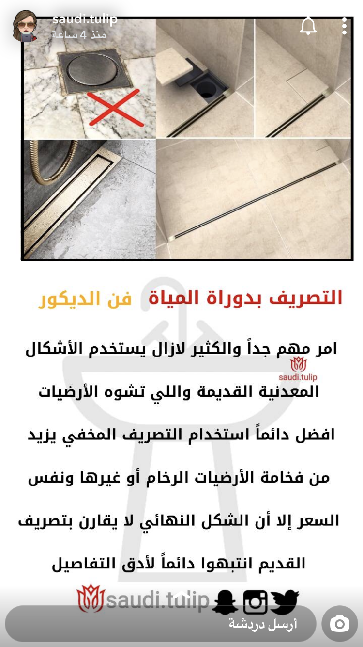 Pin By Alaa On دورات مياه Bathroom Inspiration Decor Interior Decorating Living Room Bathroom Design Decor